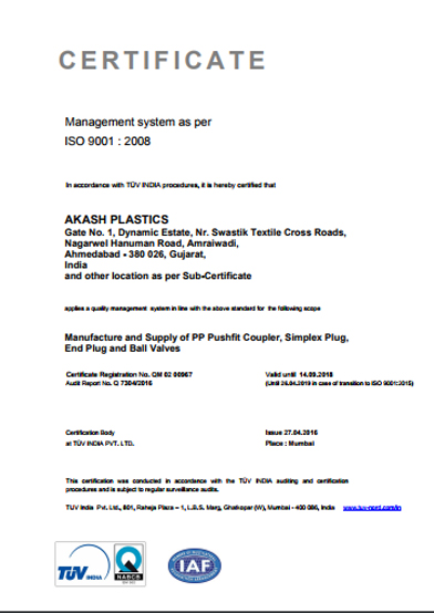 ISO 9001:2008 - Quality management systems Certification Jagannath Industries